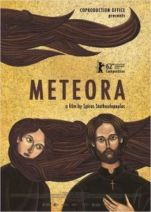Meteora - poster