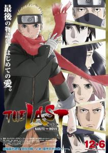 The Last: Naruto - O Filme  - poster