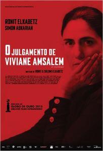 O Julgamento de Viviane Amsalem - poster nacional
